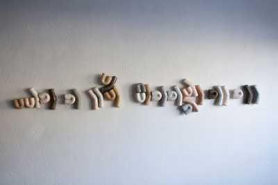 Wall Series - Cast